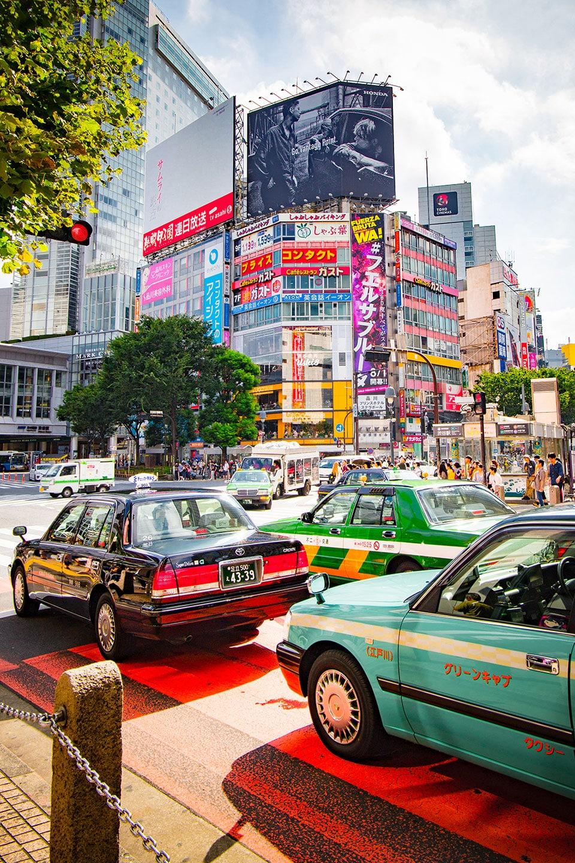 Shibuya, le plus beau quartier de Tokyo, Japon