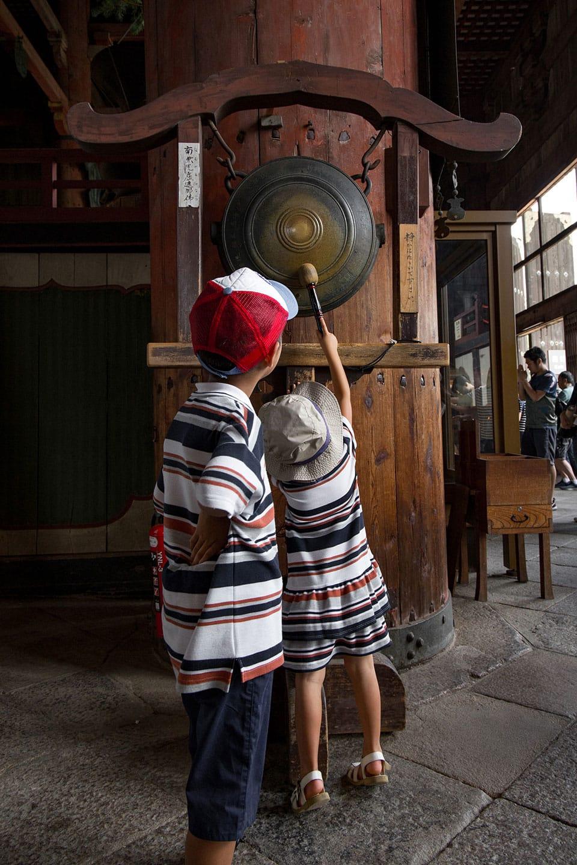 Frere et soeur, les traditions japonaises